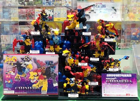 toy_show2019_1625.jpg