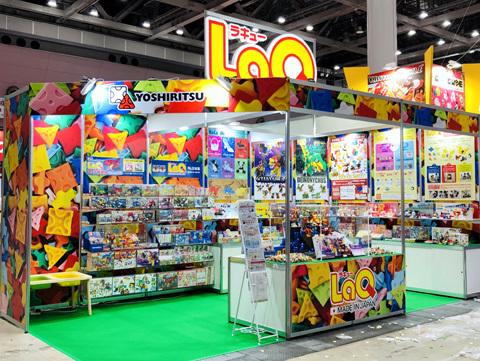 toy_show2019_1630.jpg