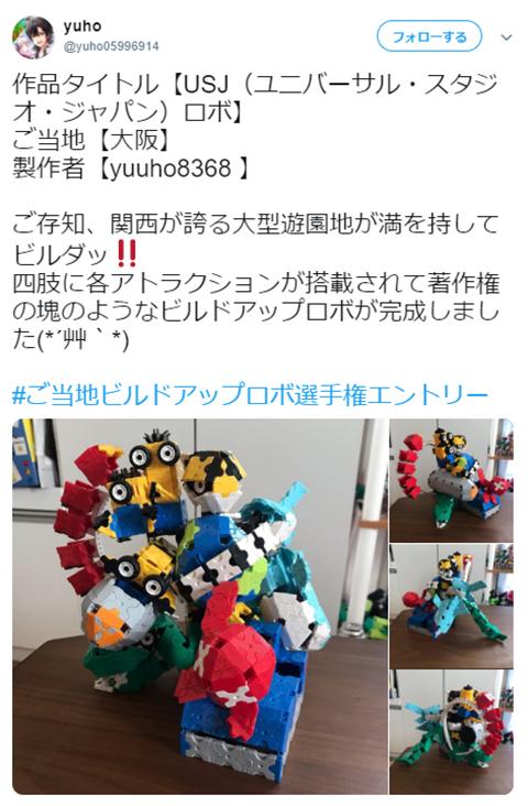 yuhosan_BR.jpg