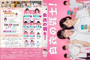 hakui_no_sensi_a.jpg