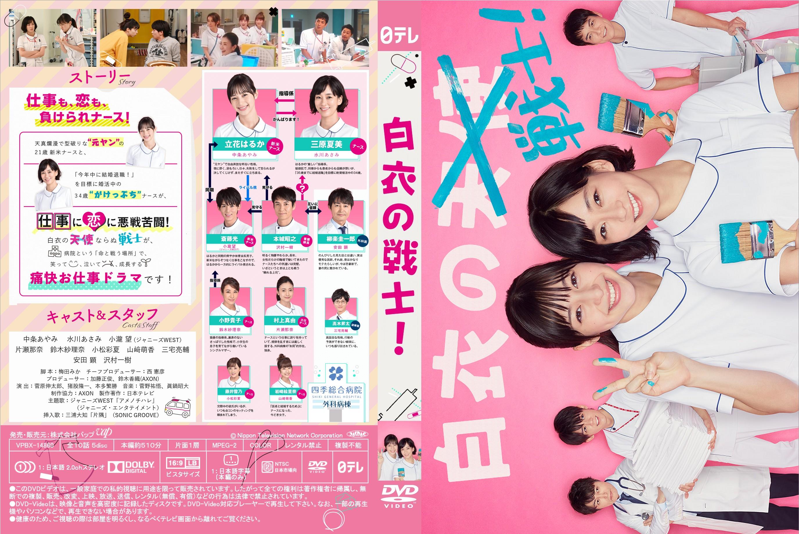 hakui_no_sensi_b.jpg