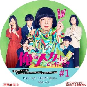 ore_suka_DVD01.jpg