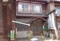 新浜会議場