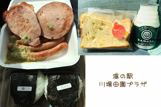 kawaba.jpg