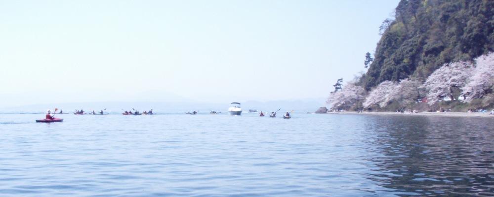 海津大崎2009-6