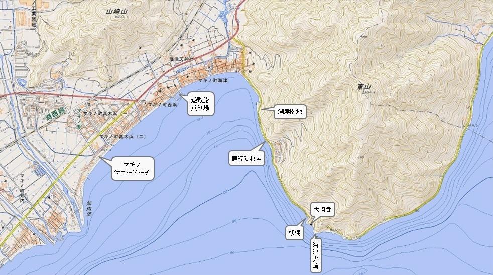 海津大崎地図