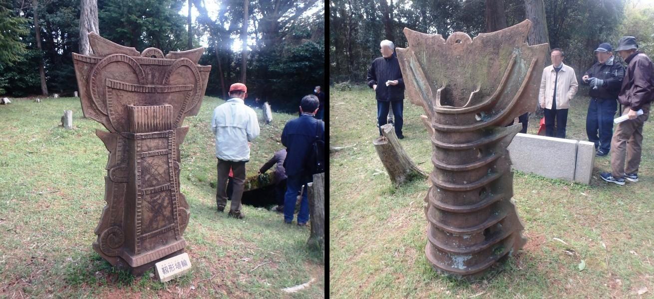 室宮山靫型埴輪