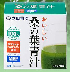 太田胃散 おいしい桑の葉青汁