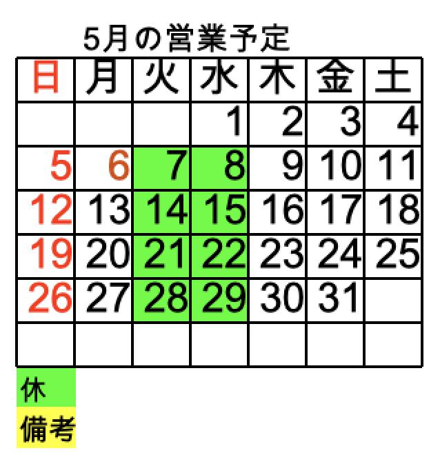 c8ad48eb7cab6fe35ef9c835e99deb15.png
