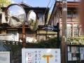 長崎旅行_聖地_グラバー通り_001 (2)