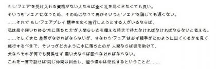 魯迅_190510_2