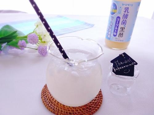 ヤマモリ「乳酸菌黒酢 ヨーグルト味