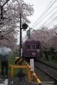 EM100610-T.jpg
