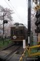 EM100627-T.jpg