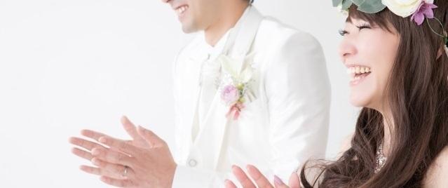 【結婚相談所に入会するメリット】交際開始してからから成婚までの期間がスピーディー