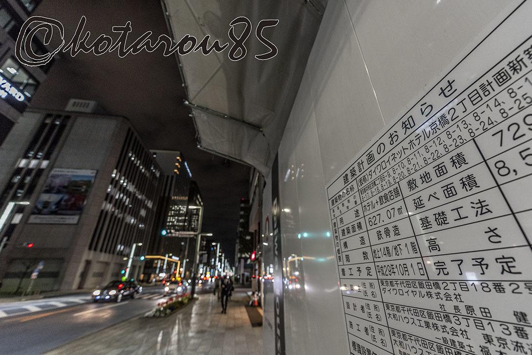 深夜の京橋5 20190412