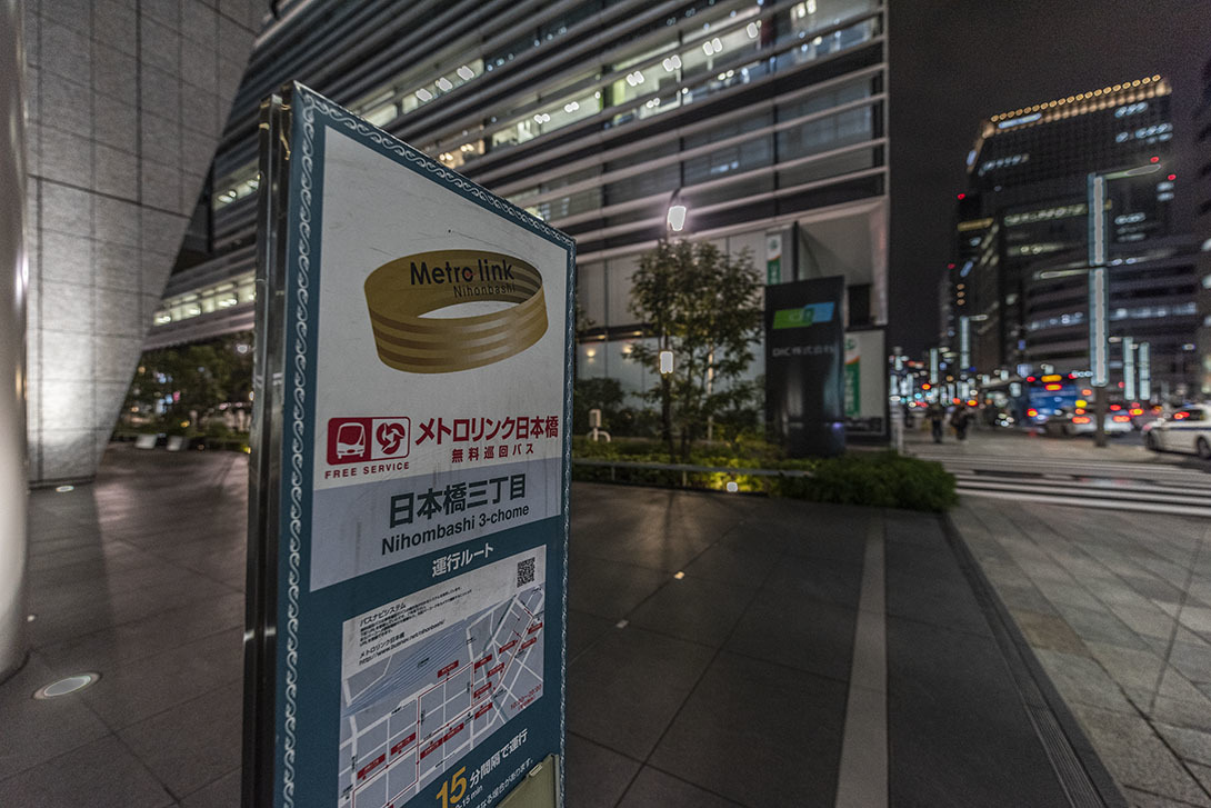 深夜の京橋6 20190412