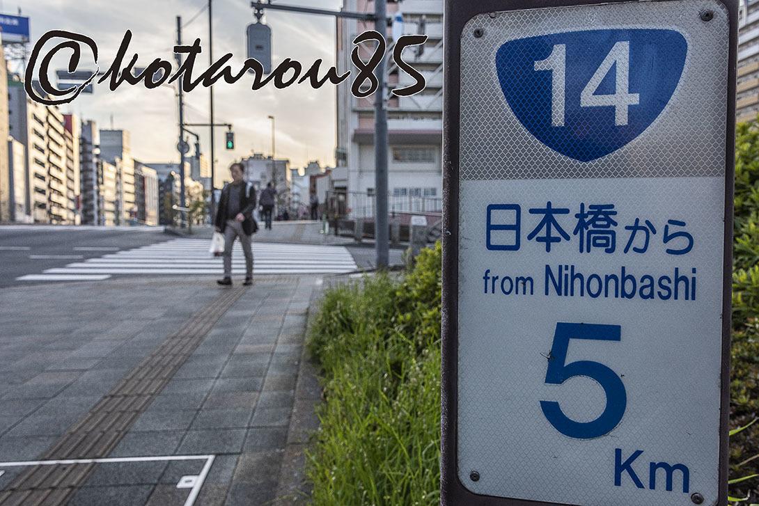 サタデー錦糸町4 20190414