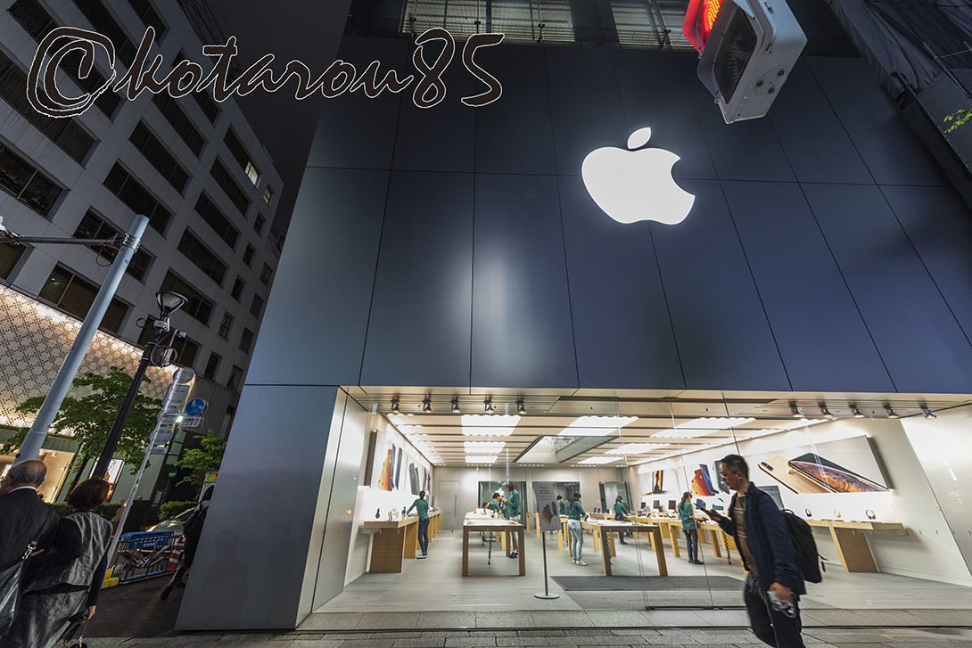 Apple store 20190522