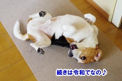 一本締め 4