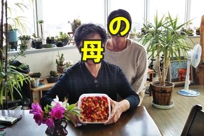 母の日 1