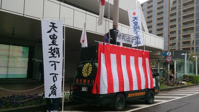 令和元年祝賀街頭演説3