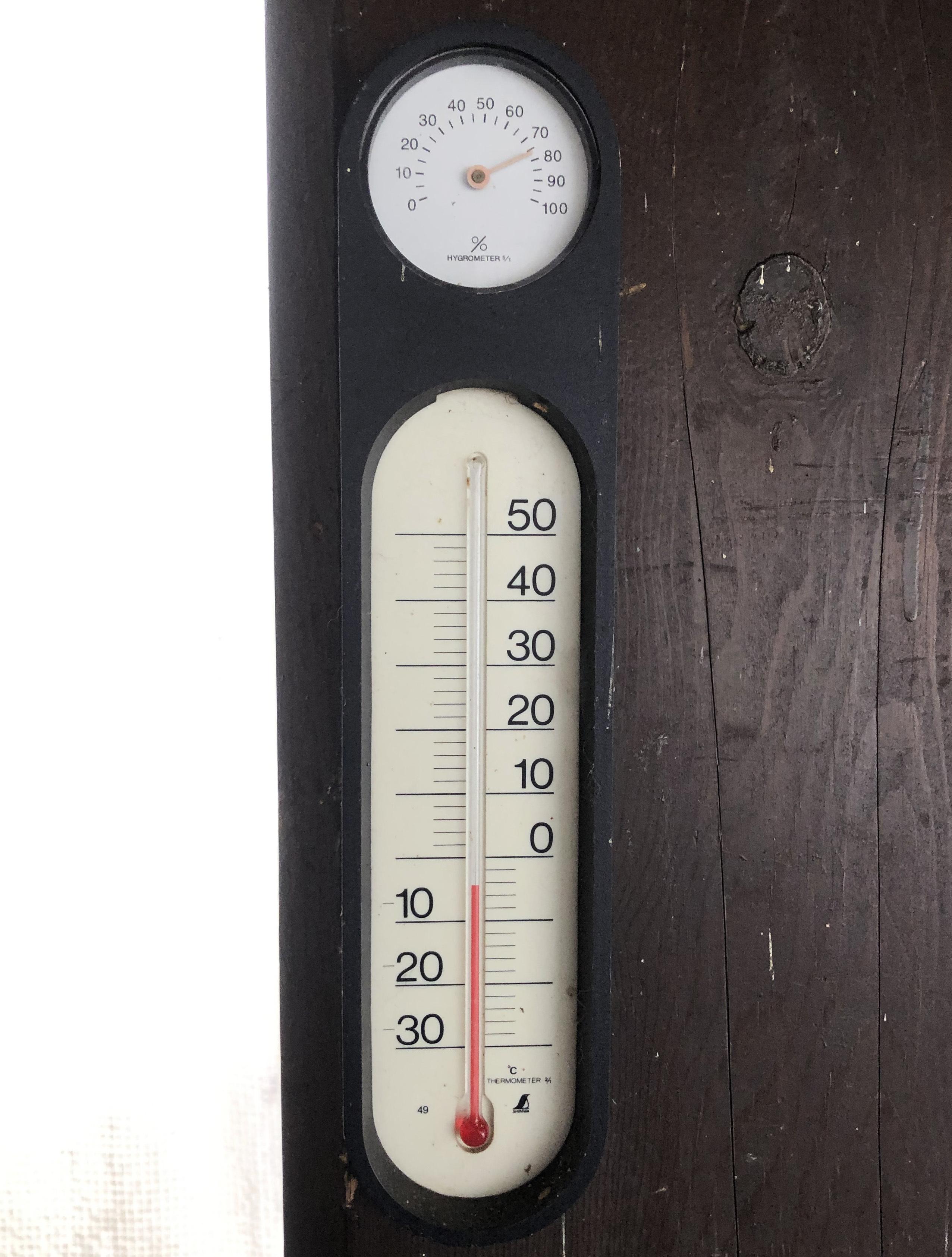 1903マイナス4度以下な朝01