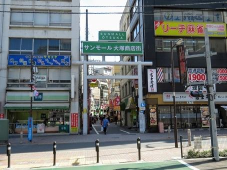 大塚駅周辺03