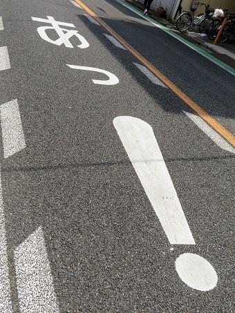 川崎駅周辺26