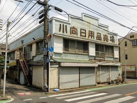 川崎駅周辺29