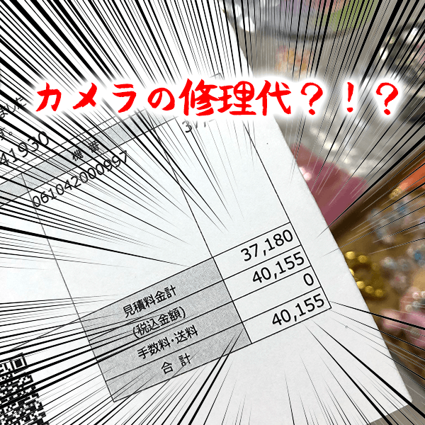 20190614-01.png