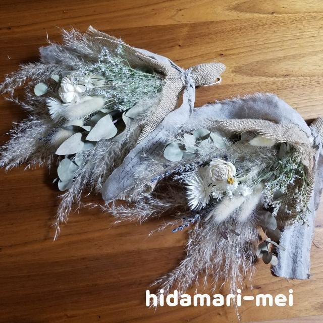 hidamari5.jpg