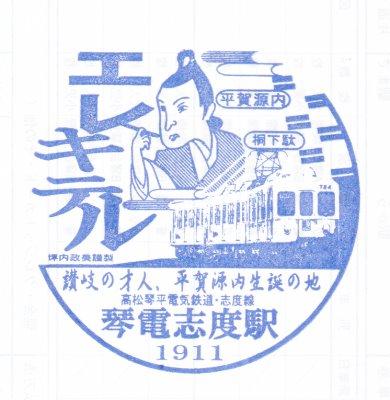 190339.jpg