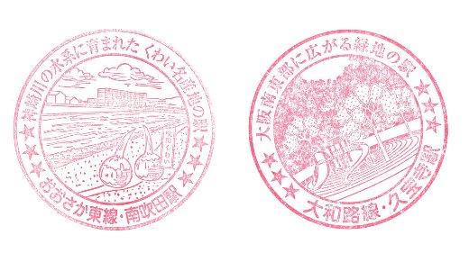 190551.jpg