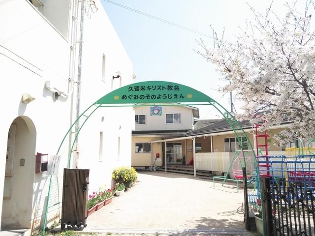201904sakura1.jpg