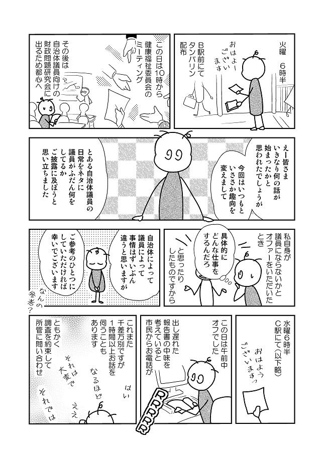 T通信社民版_200002