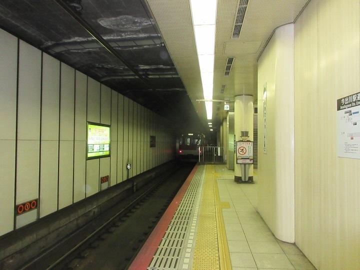 660-2.jpg