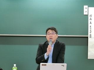 2019年5月会報川島真先生1