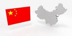 2019年5月会報中国1
