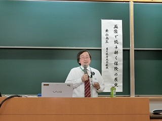 2019年6月会報米山先生1