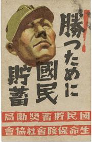 2019年6月会報保険6