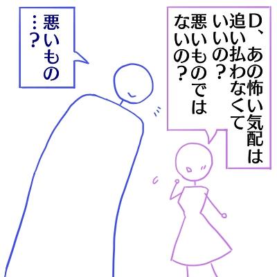 kari113.jpg
