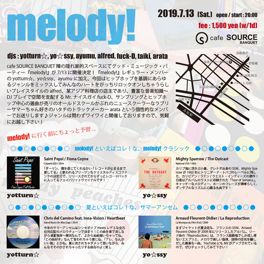 melody_20190713_b