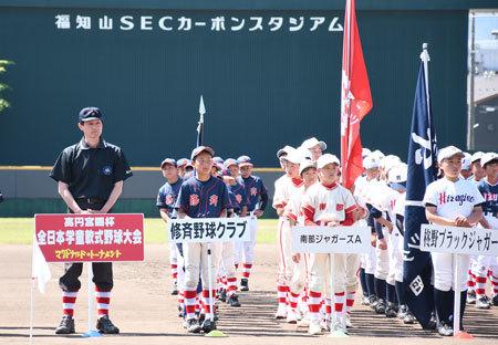 ☆DSC_4310