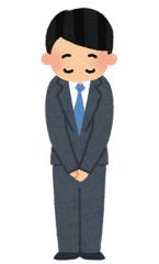 business_ojigi_man_201906161709051fe.png