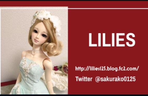 fc2blog_20190501093849470.jpg