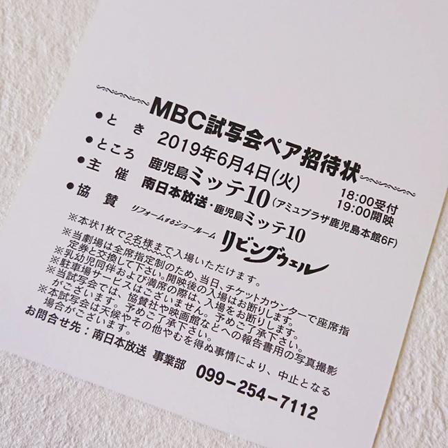 nakuna2.jpg