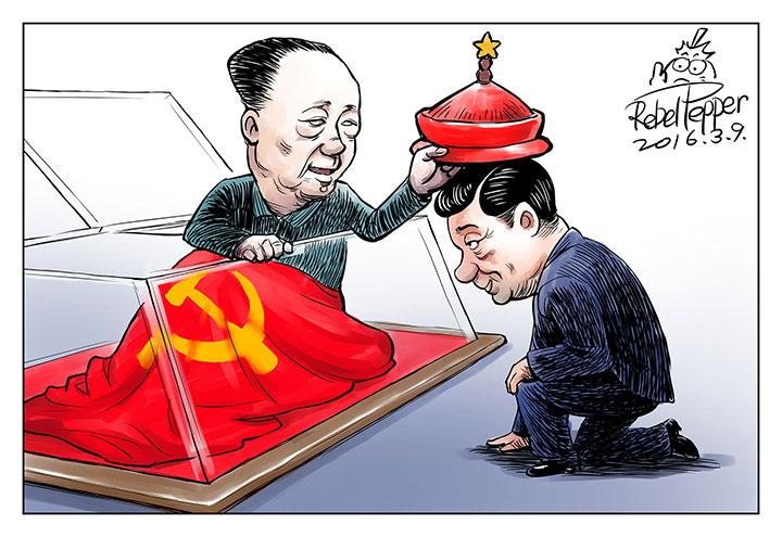 毛沢東の衣鉢を受け継いだ習近平を待つ「未来」
