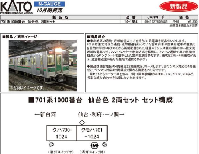 701kei.png