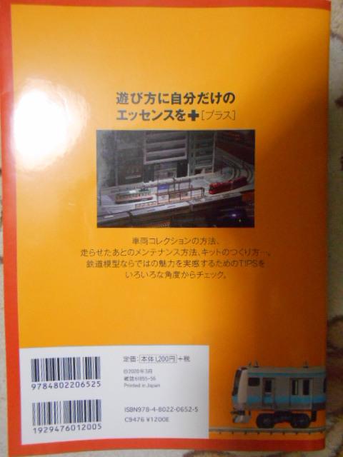 DSCN4015.jpg